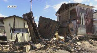 Zniszczenia po tajfunie Hagibis